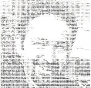 ASCII Mesut