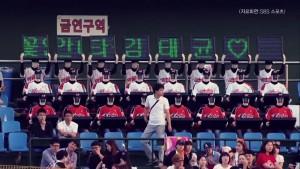 Robot seyirciler takım fanlarının yerini alıyor